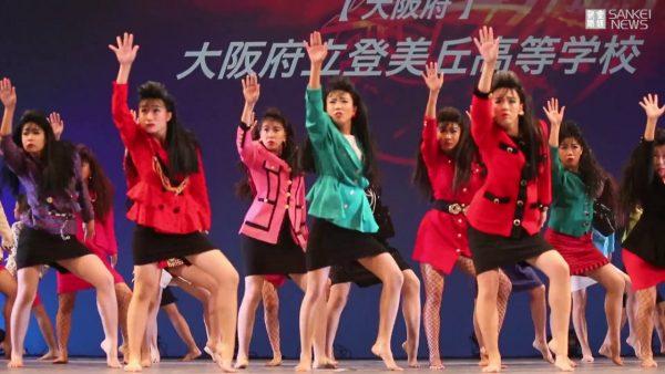 ソネットダンス