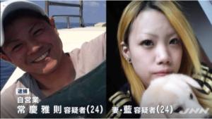 常慶雅則に藍の顔画像は?福岡県で両親が1歳児虐待エアガン数十発射!?傷害疑いで逮捕!