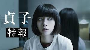 【映画】貞子2019のフル動画って無料で見れる方法はある?9tsuやMIOMIOではみれない?iphoneなどのスマホや大画面テレビで見る方法も!
